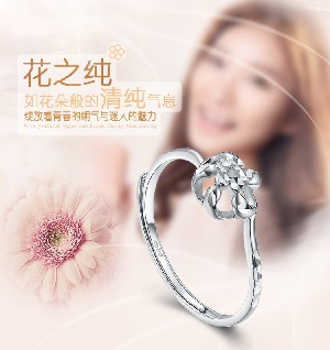 engagement rings bridal chinese